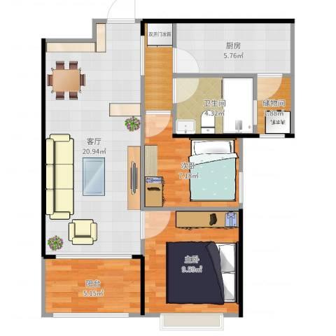 恒大城2室1厅1卫1厨72.00㎡户型图