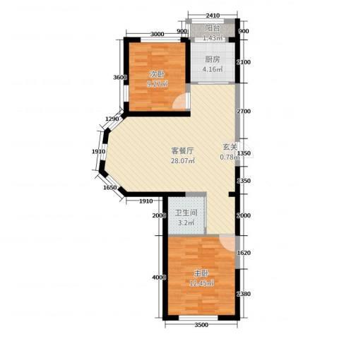 新星宇和源二期塞纳2室2厅1卫1厨90.00㎡户型图