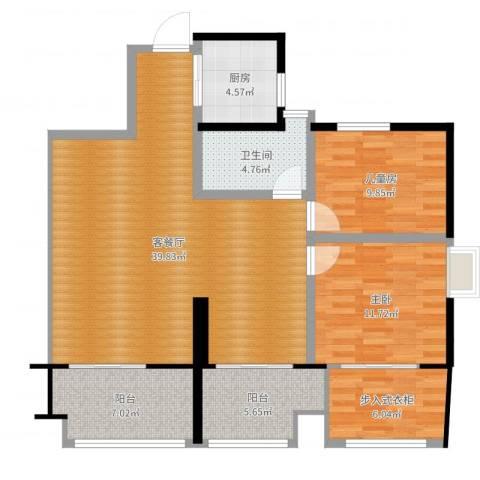 北京时尚青年公寓2室2厅1卫1厨112.00㎡户型图