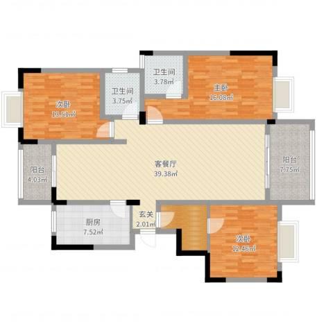 华天苑3室2厅2卫1厨141.00㎡户型图