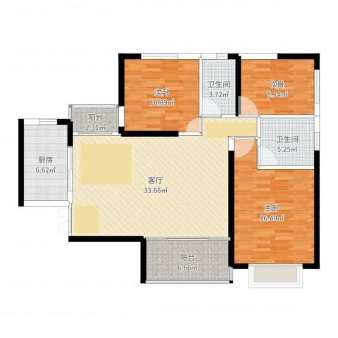 西安・恒大御景3室1厅2卫1厨117.00㎡户型图