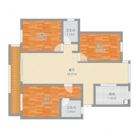 城中花园3室1厅3卫1厨132.00㎡户型图