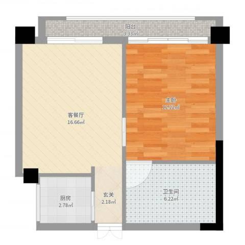 四海城1室2厅1卫1厨52.00㎡户型图