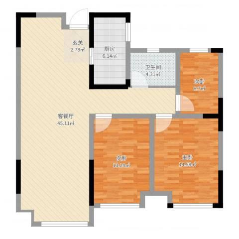 泰鑫・现代城3室2厅1卫1厨113.00㎡户型图