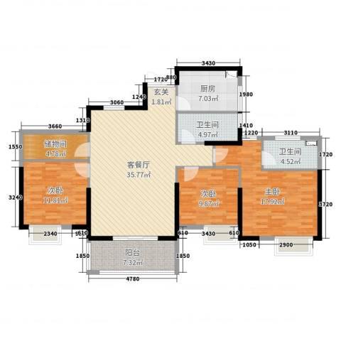 南山国际社区3室2厅2卫1厨130.00㎡户型图