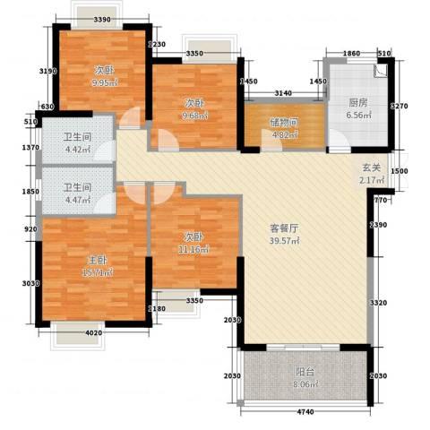 南山国际社区4室2厅2卫1厨143.00㎡户型图