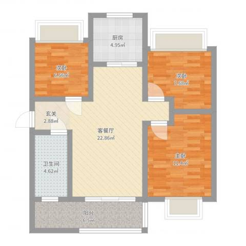 乾基九境城3室2厅1卫1厨81.00㎡户型图