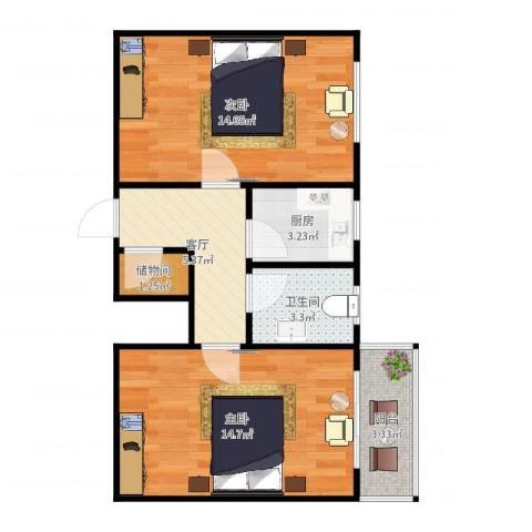 文善里3-5-2042室1厅1卫1厨57.00㎡户型图