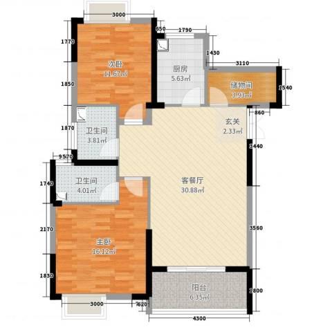 南山国际社区2室2厅2卫1厨103.00㎡户型图