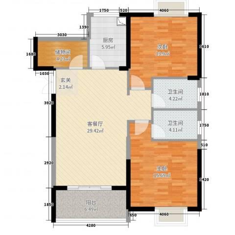 南山国际社区2室2厅2卫1厨105.00㎡户型图