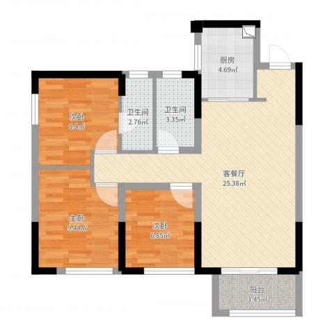中航城3室2厅2卫1厨80.00㎡户型图