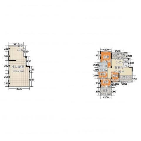 城建仁山智水花园4室2厅1卫1厨247.89㎡户型图