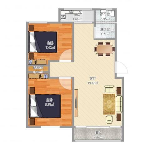 景苑花园2室1厅1卫1厨54.00㎡户型图