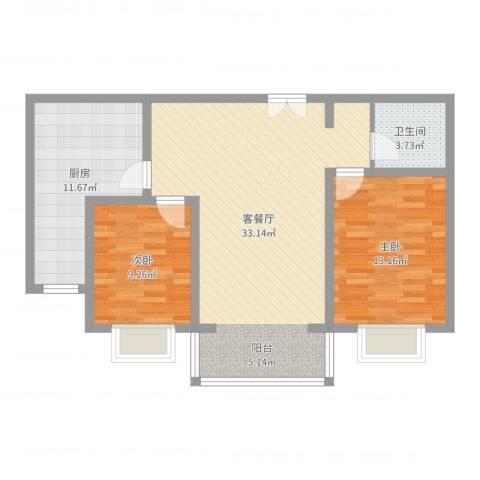 青秀家园2室2厅1卫1厨89.00㎡户型图