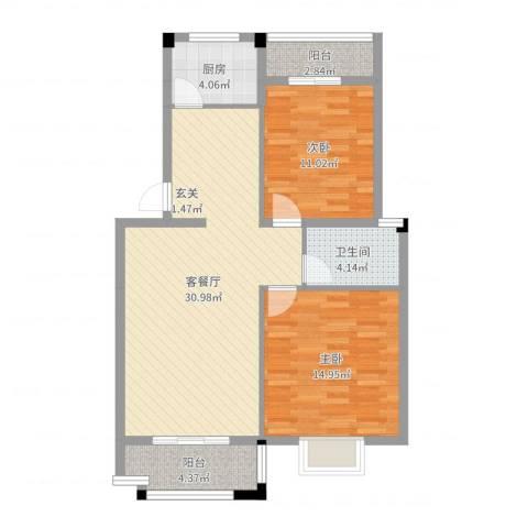 盛祥现代城2室2厅1卫1厨90.00㎡户型图