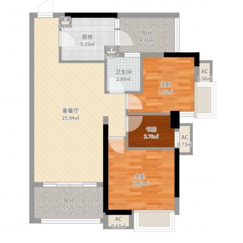 锦绣香江山水华府二期3室2厅1卫1厨86.00㎡户型图