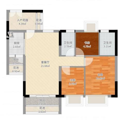 东海国际花园3室2厅2卫1厨78.00㎡户型图