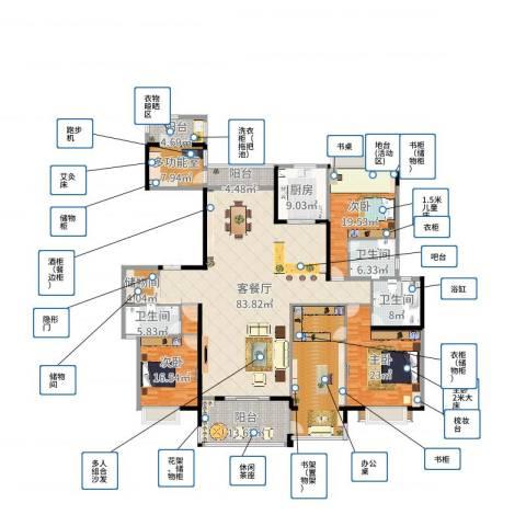 东江湾五居室新中式3室2厅3卫1厨233.45㎡户型图