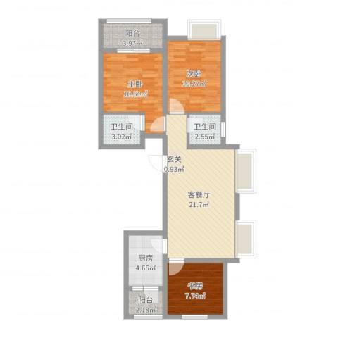 大地都市美郡3室2厅2卫1厨83.00㎡户型图