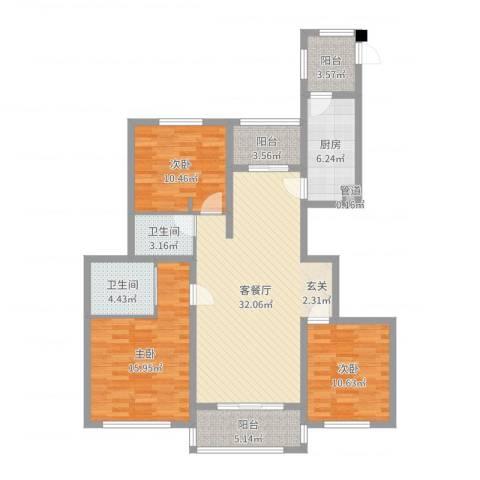 华源上海城三期3室2厅2卫1厨119.00㎡户型图