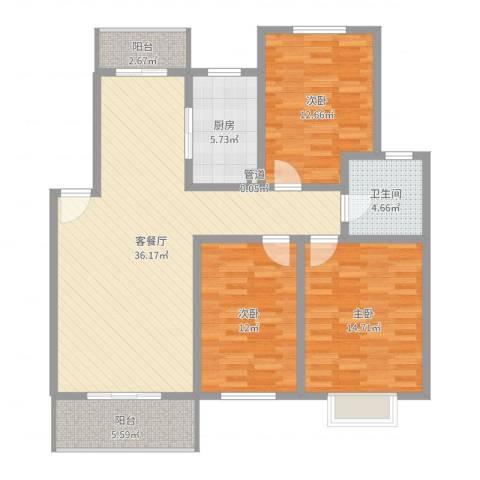 怡华香缇丽舍3室2厅1卫1厨118.00㎡户型图