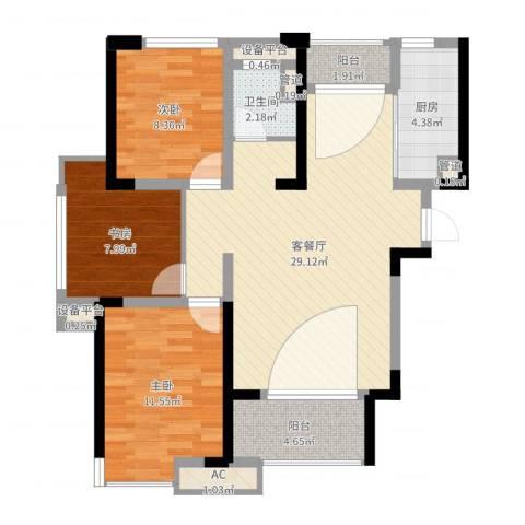 绿地香颂3室2厅1卫1厨90.00㎡户型图