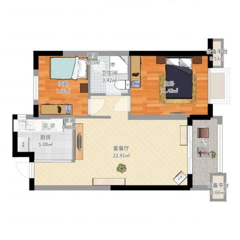 沈阳恒大御景湾2室2厅1卫1厨69.00㎡户型图