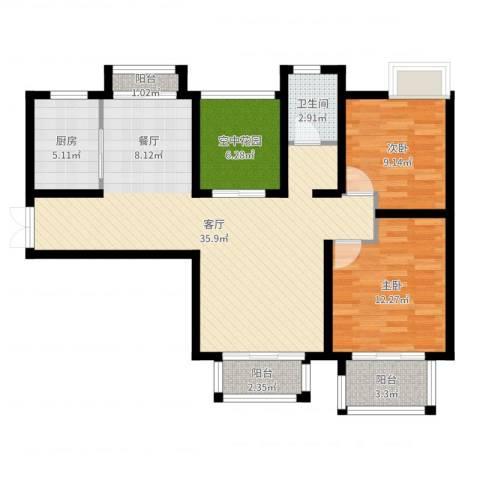 光谷新世界2室1厅1卫1厨98.00㎡户型图