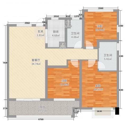 万科城3室2厅2卫1厨120.00㎡户型图