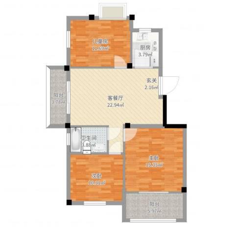 大地城市经典3室2厅1卫1厨97.00㎡户型图