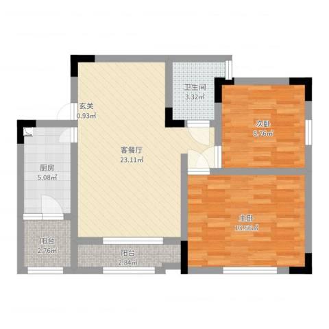竣尊・御景国际2室2厅1卫1厨74.00㎡户型图