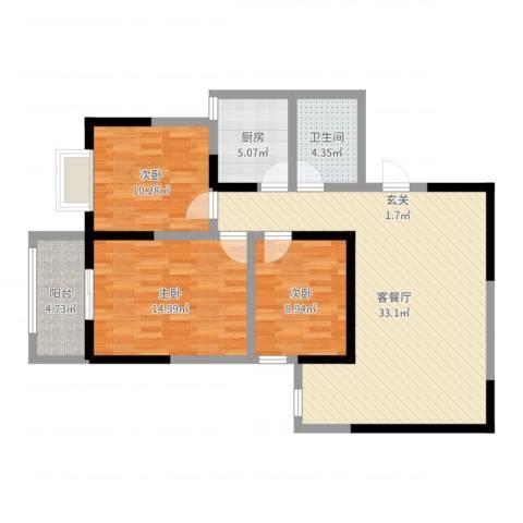 西安陕钢家属院3室2厅1卫1厨102.00㎡户型图