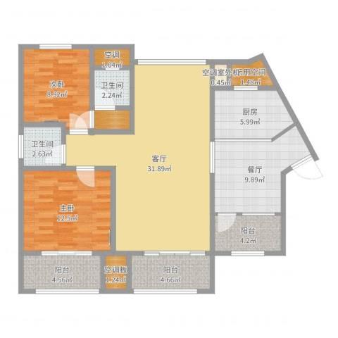 山水蓝天2室2厅2卫1厨116.00㎡户型图