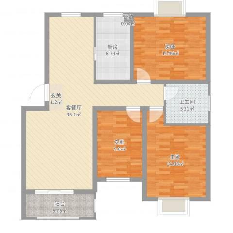 紫金名苑3室2厅1卫1厨113.00㎡户型图