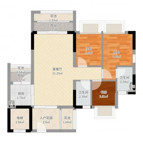 东海国际花园3室2厅2卫1厨75.00㎡户型图