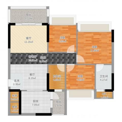 万好美域3室2厅2卫1厨106.00㎡户型图