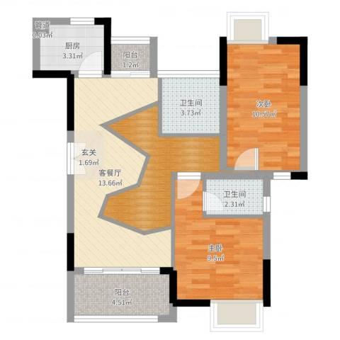 三水奥林匹克花园2室2厅2卫1厨71.00㎡户型图