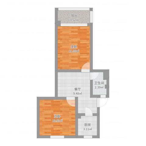 齐七小区2室1厅1卫1厨52.00㎡户型图