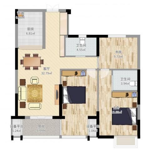 佳源广场2室1厅2卫1厨123.00㎡户型图