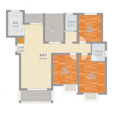 中央商务区3室2厅2卫1厨119.00㎡户型图