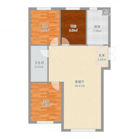 新华国际公寓E号3室2厅1卫1厨103.00㎡户型图