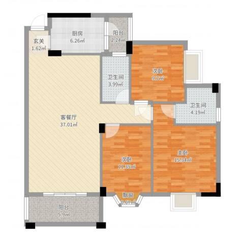 怡福阳光花园3室2厅2卫1厨120.00㎡户型图
