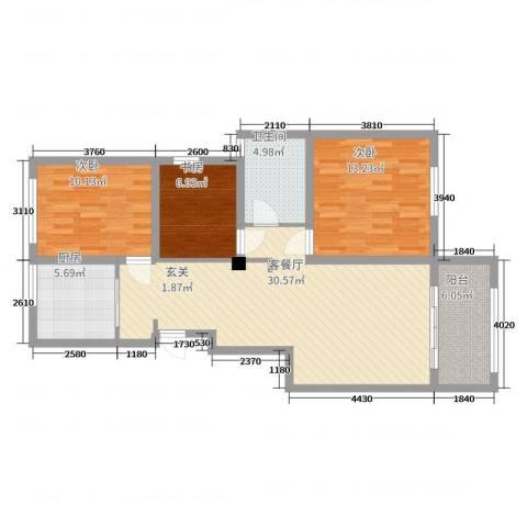 中南锦城3室2厅1卫1厨98.00㎡户型图