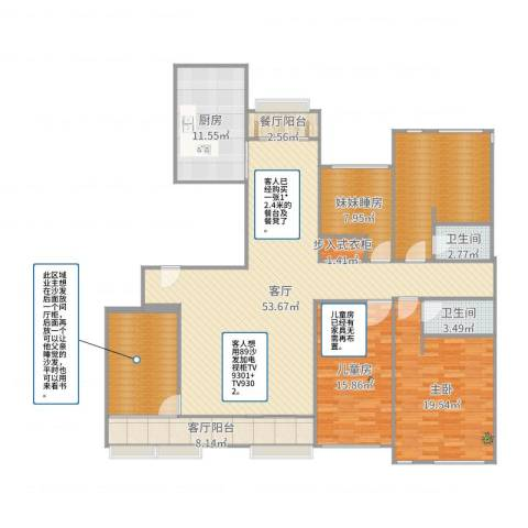 万科珠宾花园2室1厅2卫1厨190.00㎡户型图