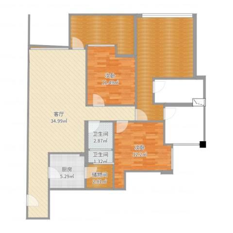 水榭春天二期7栋凤凰苑9F2室1厅2卫1厨124.00㎡户型图