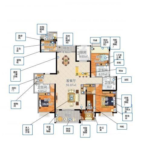 东江湾五居室新中式4室2厅3卫1厨232.56㎡户型图