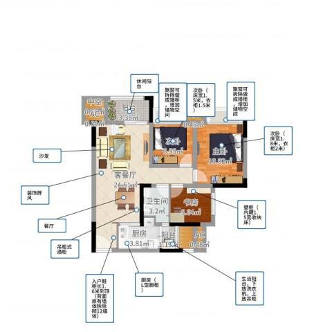 鸥鹏中央公园3室2厅1卫1厨78.00㎡户型图