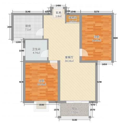 宜辉现代城2室2厅1卫1厨93.00㎡户型图