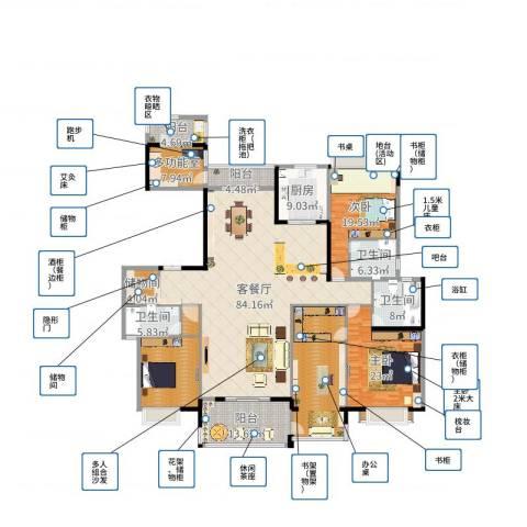 东江湾五居室新中式2室2厅3卫1厨234.13㎡户型图