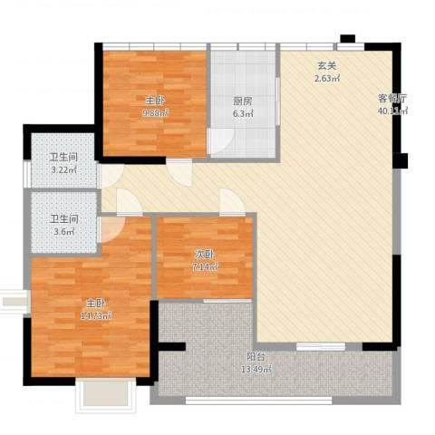中华苑3室2厅2卫1厨123.00㎡户型图